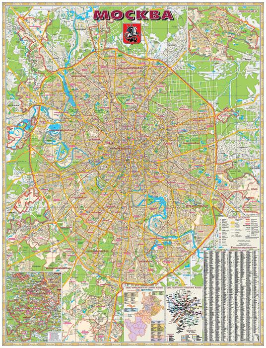Карта Москвы. Административная (МКАД+). Масштаб 1:40000. В картонном тубусе карта центрального административного округа москвы