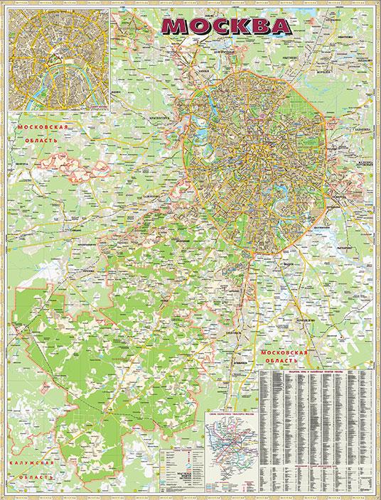 Карта Москвы. Административная (с присоединенными территориями). Масштаб 1:90000. Ламинированная. На рейках. В прозрачном пластиковом тубусе экономичность и энергоемкость городского транспорта