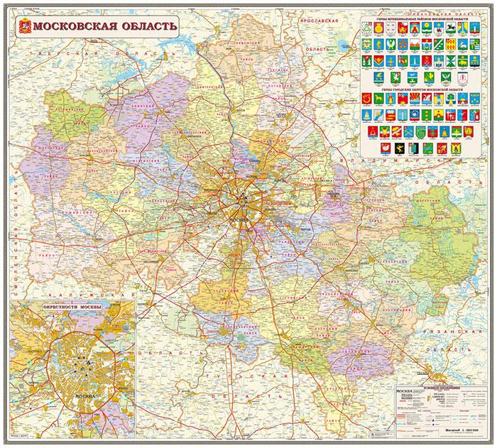 Карта Московской области. Административная. Масштаб 1:320000. В прозрачном пластиковом тубусе