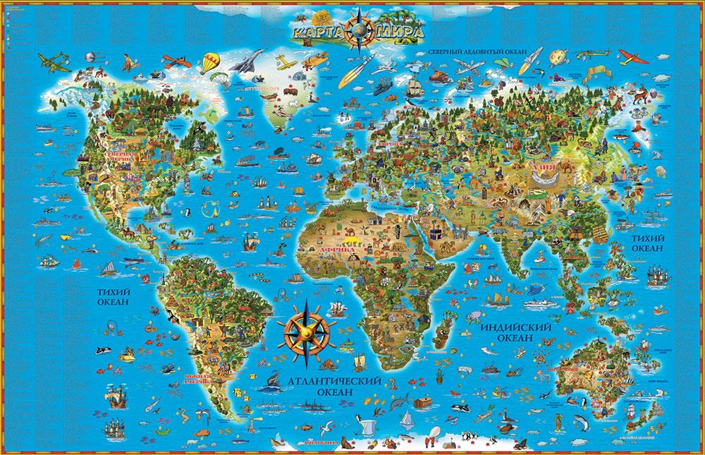 Карта. Карта Мира (для детей) в картонном тубусе