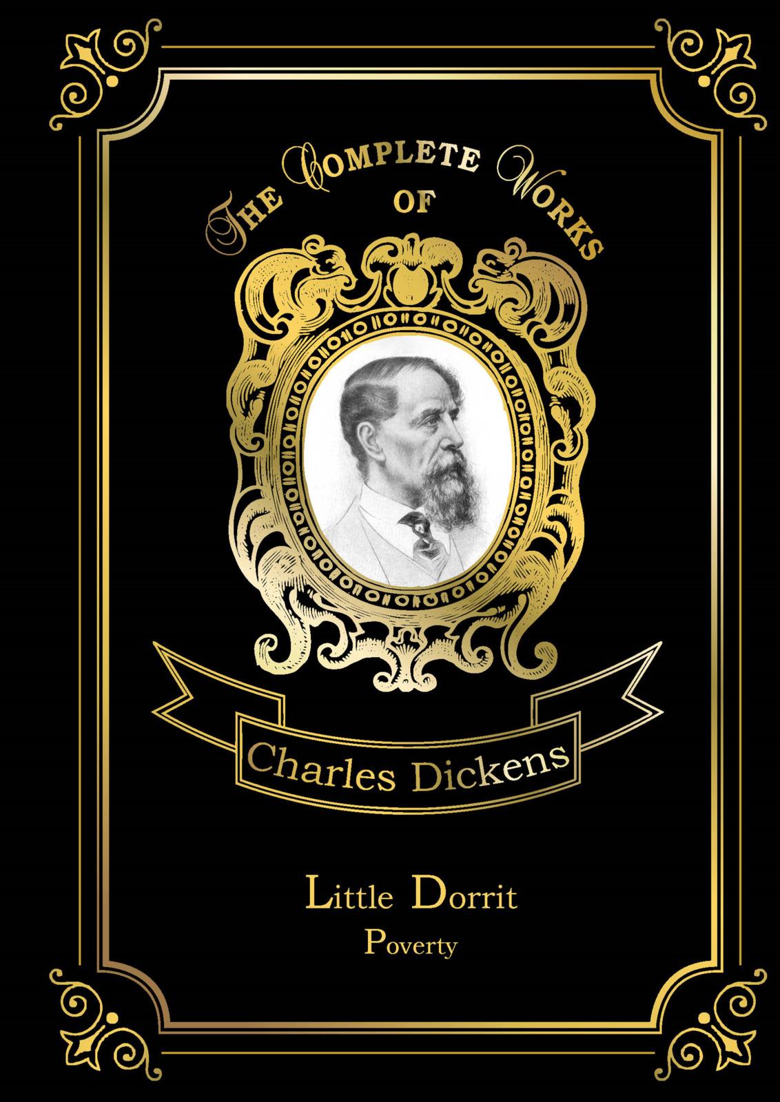 Charles Dickens Little Dorrit: Poverty the financier
