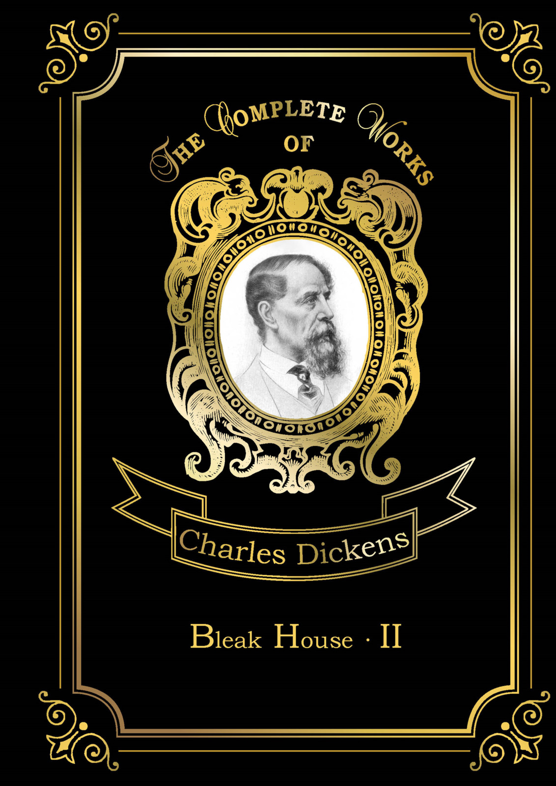 Charles Dickens Bleak House II bleak bleak burns inside