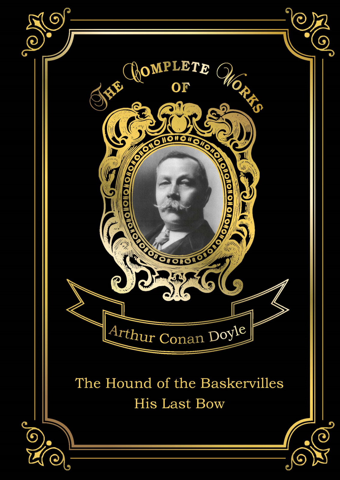 Arthur Conan Doyle The Hound of the Baskervilles: His Last Bow худи print bar марко поло