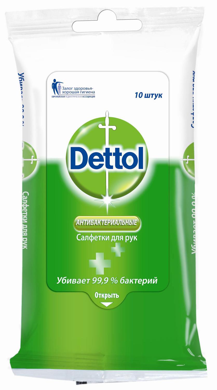 Влажные салфетки Dettol Антибактериальные, для рук, 10 шт menalind салфетки влажные гигиен 50 шт