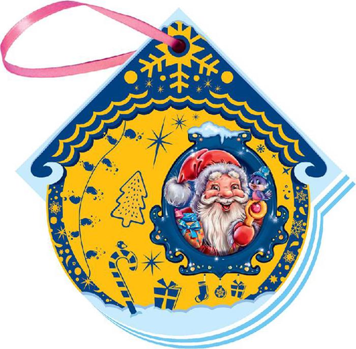 Геннадий Меламед Дед Мороз геннадий меламед пожалуйста
