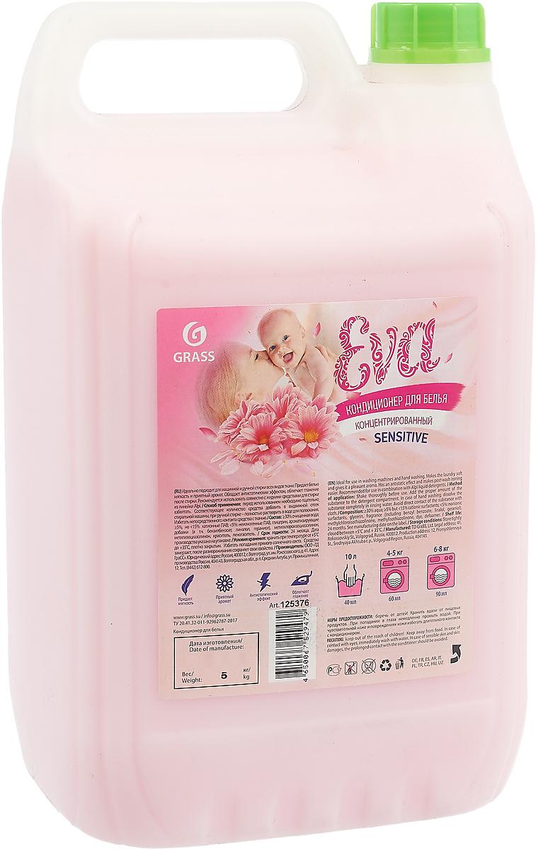 Кондиционер для белья Grass EVA Sensitive, 5 кг кондиционер для кожи 5 кг grass leather cleaner 131101
