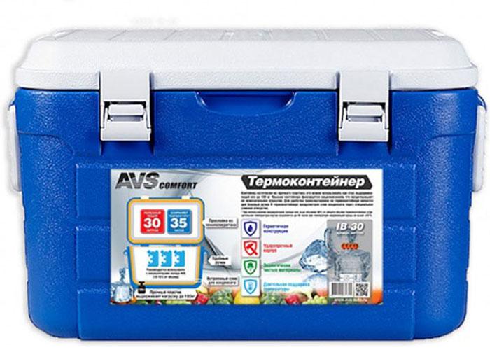 Термоконтейнер AVS IB-30, 30 л термосумка avs tc 20bs 20 л