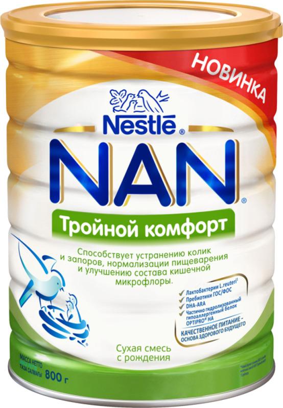 Смесь NAN Тройной комфорт, сухая молочная для детей с рождения, 800 г молочная смесь nan 2 optipro с 6 мес 800 г