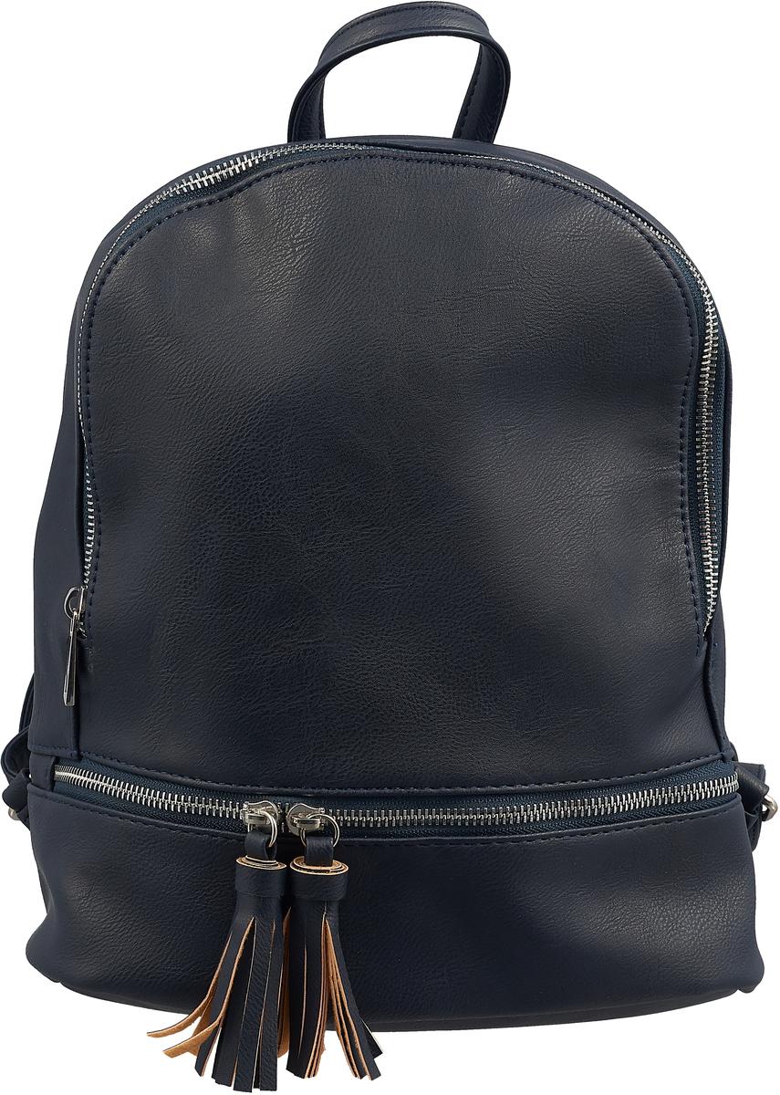 Рюкзак женский Sela, цвет: индиго. BGp-145/132-8311 модульная детская комната индиго 18 гн 145 018