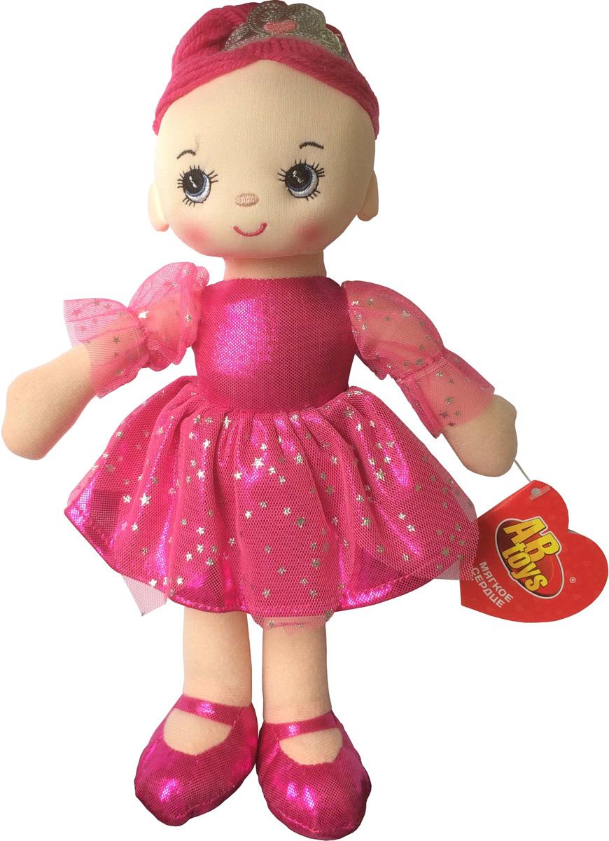 Кукла Teddy Балерина, цвет: розовый, 30 см кукла teddy блондинка 32 см