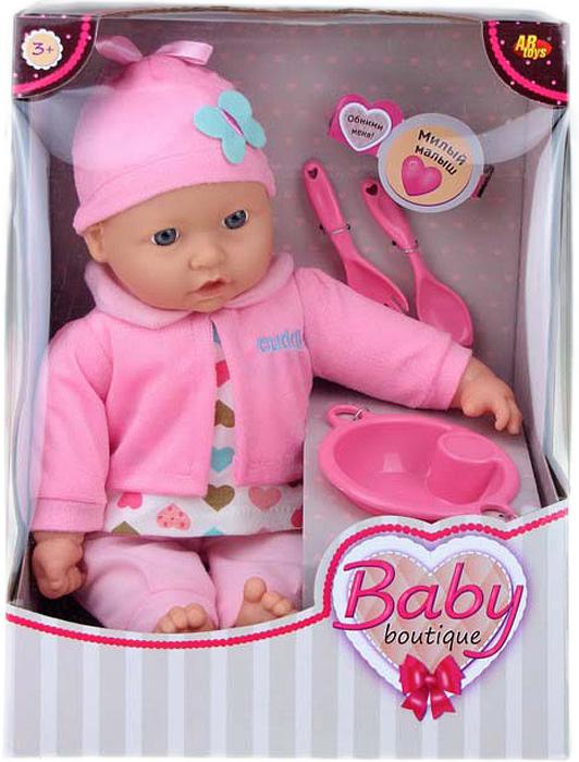 Кукла Dimian Baby Boutique, с аксессуарами, 40 см. PT-00958 кукла baby doll с аксессуарами b689657
