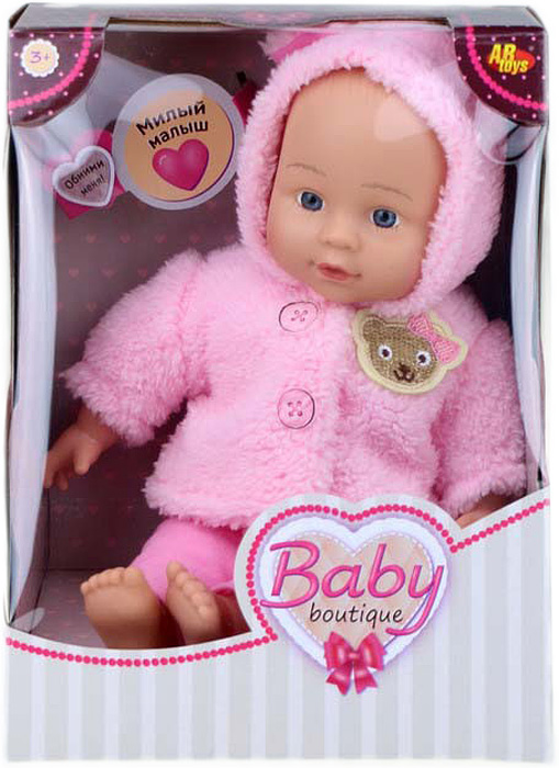 Кукла Dimian Baby Boutique, 33 см кукла bjd kreamdoll bjd [pino] crying baby