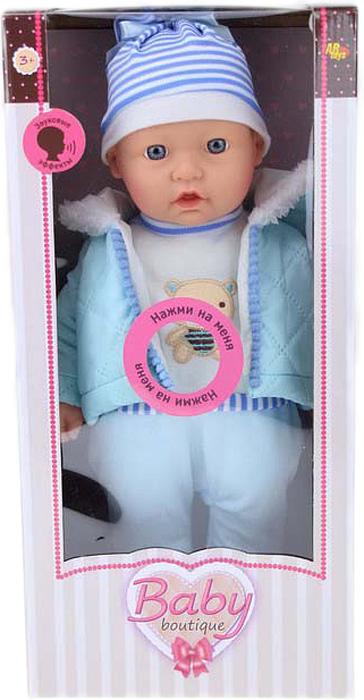 Кукла Dimian Baby Boutique, 40 см. PT-00961 кукла yako m6579 6
