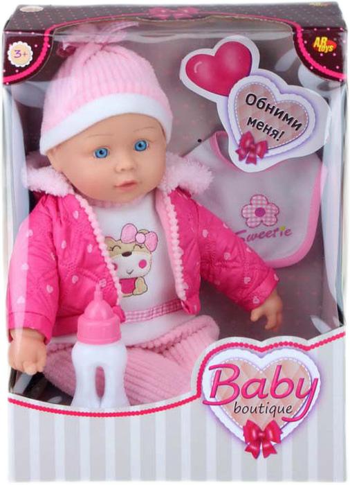 Кукла Dimian Baby Boutique, с аксессуарами, 40 см. PT-00962 кукла baby doll с аксессуарами b689657