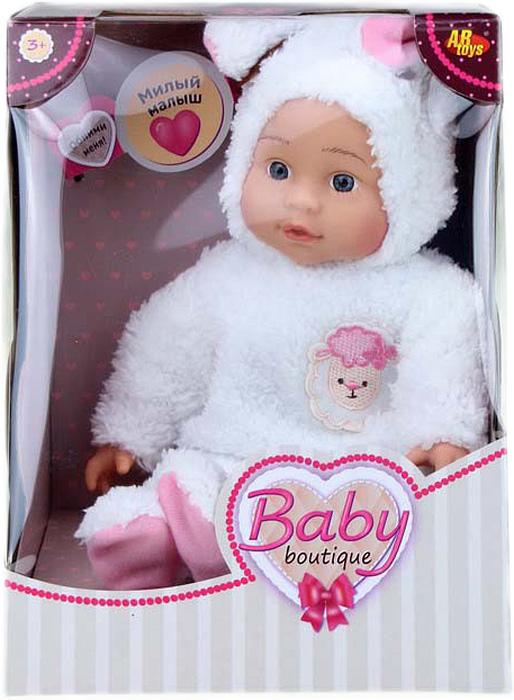 Кукла ABtoys Baby Boutique, 33 см кукла bjd kreamdoll bjd [pino] crying baby
