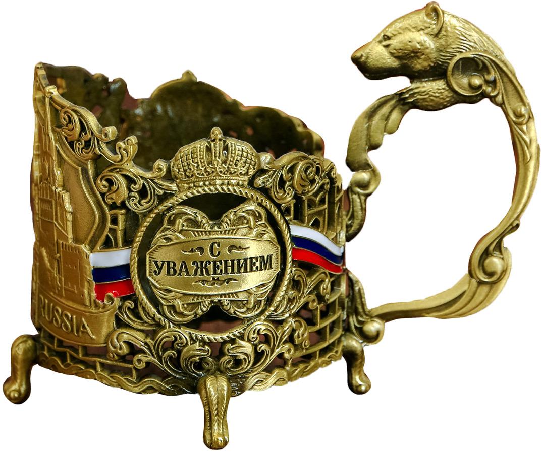 Подстаканник С Уважением! Кремль, 11,4 х 9,3 см. 3643436
