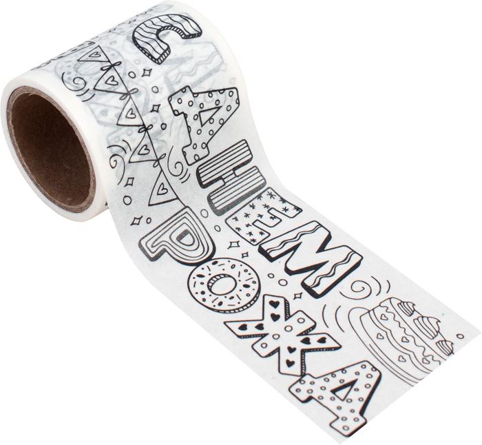 Декоративная лента Magic Home, самоклеящаяся. 79224 лента декоративная heyda самоклеящаяся цвет белый 10 мм х 2 м 204880093