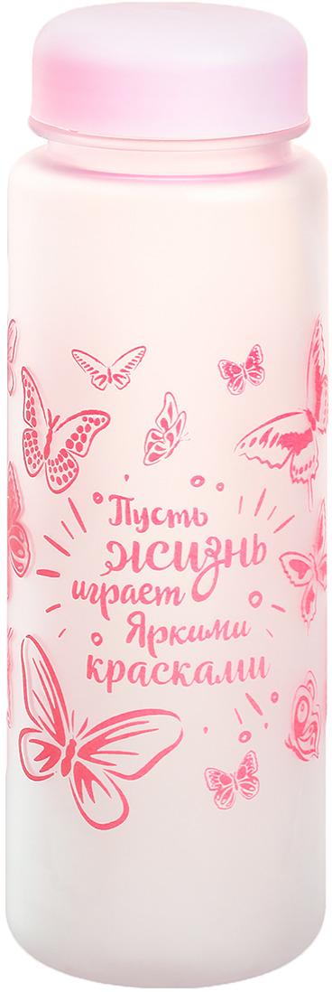 Бутылка для воды Яркими красками!, цвет: розовый, прозрачный, 500 мл gipfel бутылка для воды recycle 500 мл оранжевая