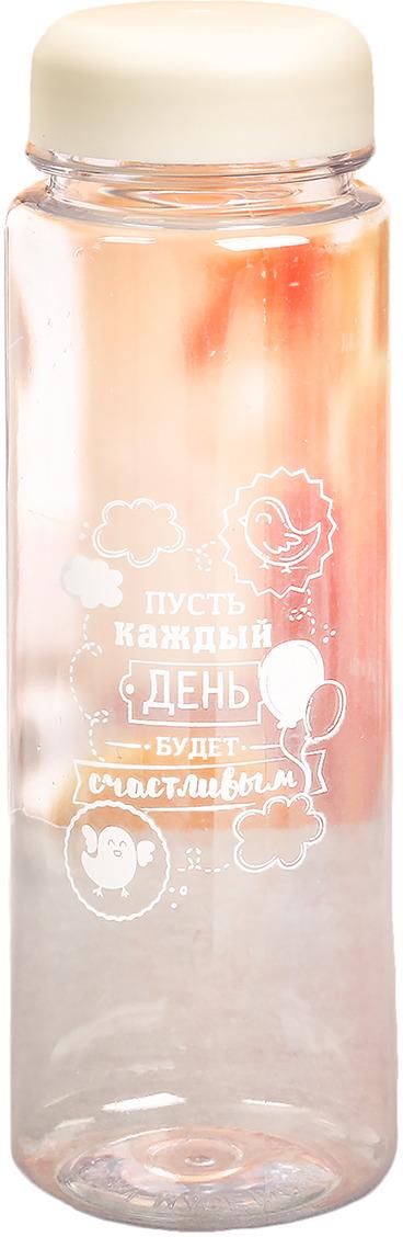 Бутылка для воды Счастья, цвет: белый, прозрачный, 500 мл о е астафьева а а авраменко а в питрюк основы природопользования учебник