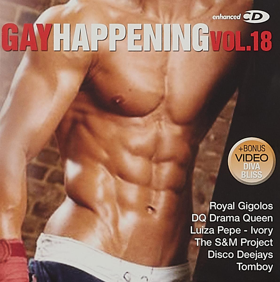 Gay Happening Vol.18 gay happening vol 18