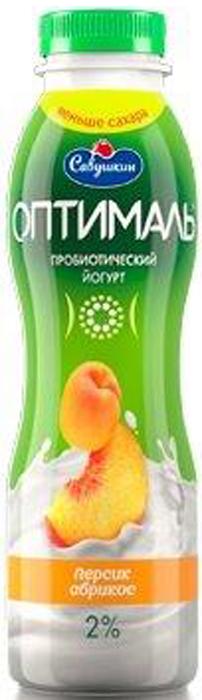Йогурт Савушкин Оптималь, персик, абрикос, 2%, 415 мл danone йогурт питьевой персик кизил 2 1
