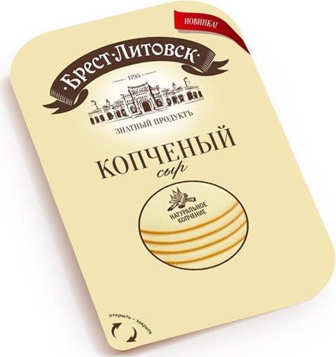 Сыр копченый Брест-Литовск, нарезка, 40%, 150 г arla natura сыр сливочный 45% нарезка 150 г