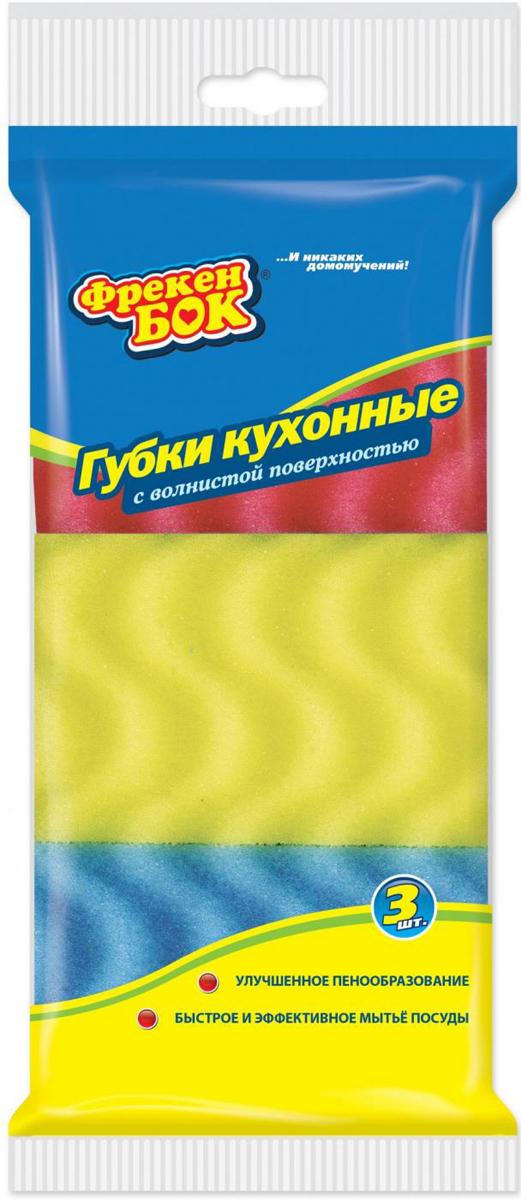 Губка кухонная Фрекен Бок, 3 шт губка для мытья посуды фозет мини соты 2 шт