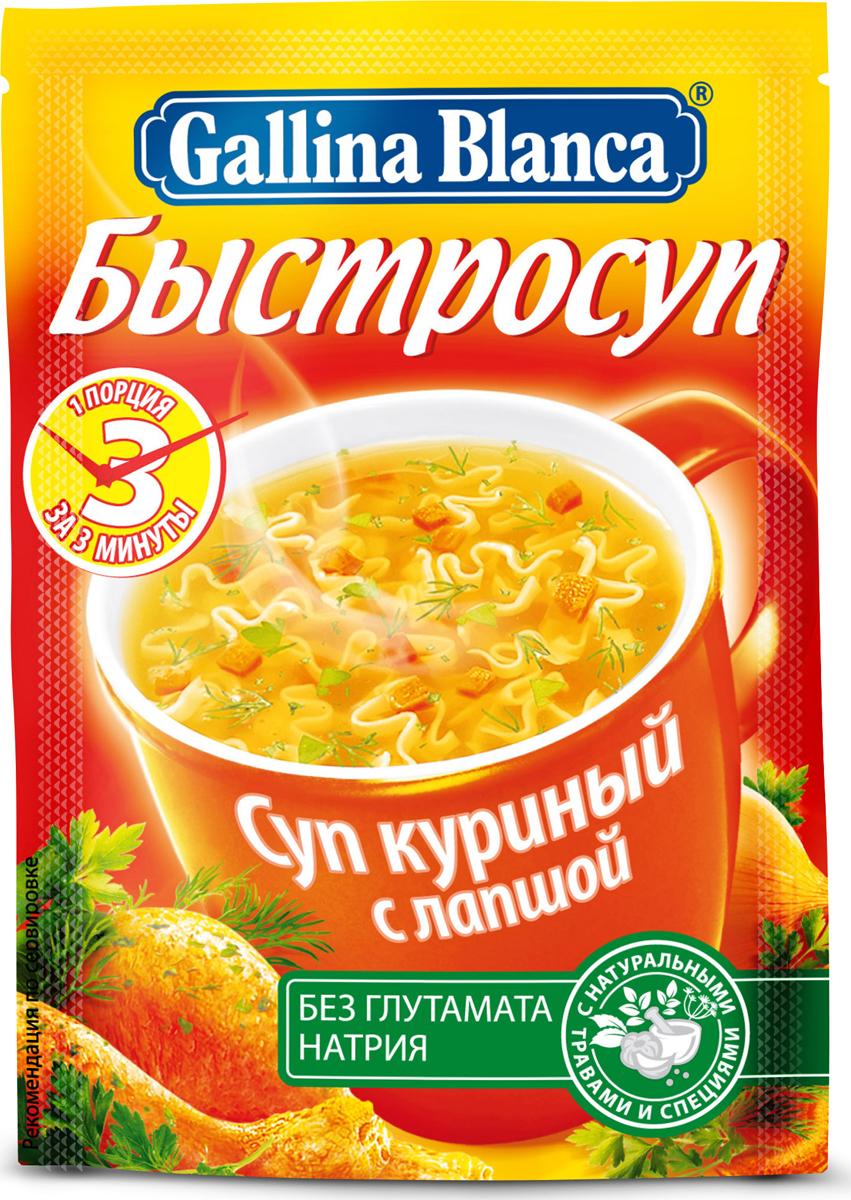 Куриный суп с лапшой – это классика домашних рецептов! Теперь в любую минуту вы можете насладиться знакомым с детства вкусом питательного и ароматного супа.