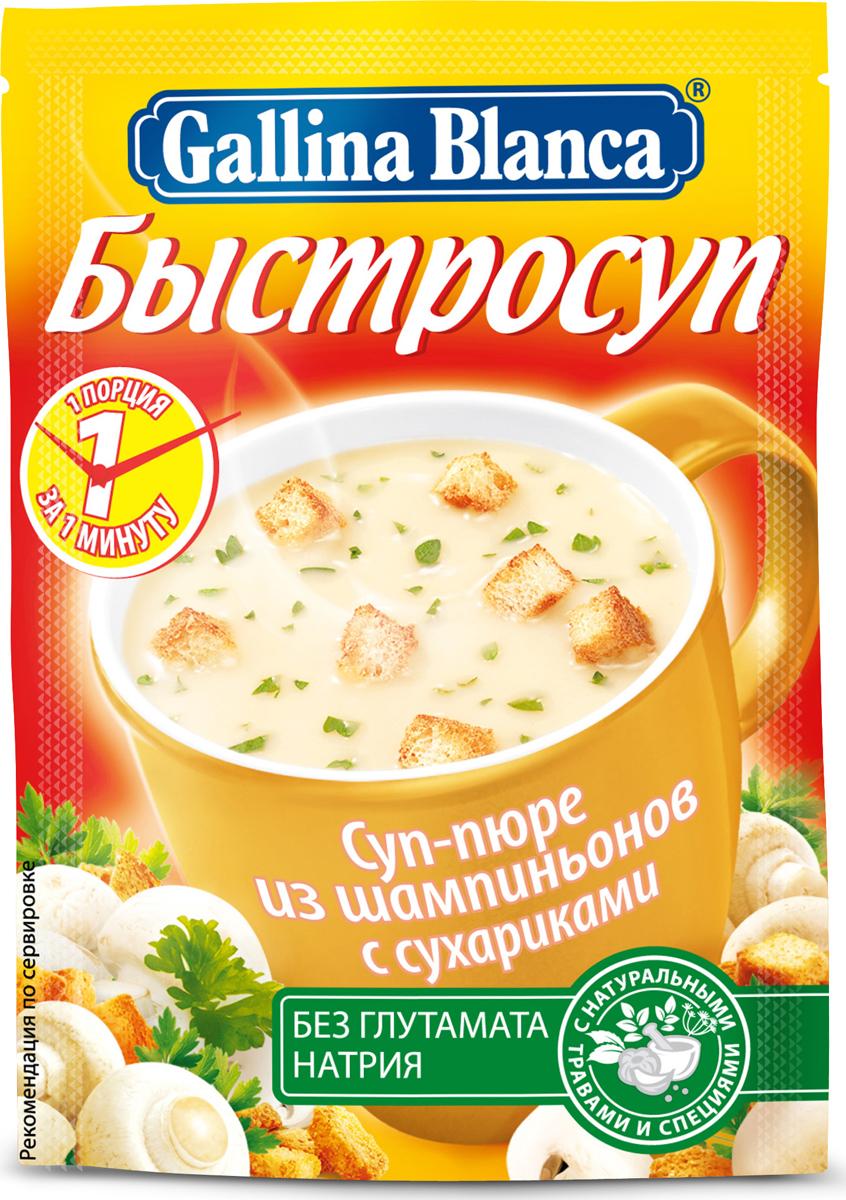 Благодаря кремовой консистенции суп-пюре из шампиньонов легко усваивается и дарит ощущение сытости, а его нежный, мягкий вкус и аромат никого не оставят равнодушным!