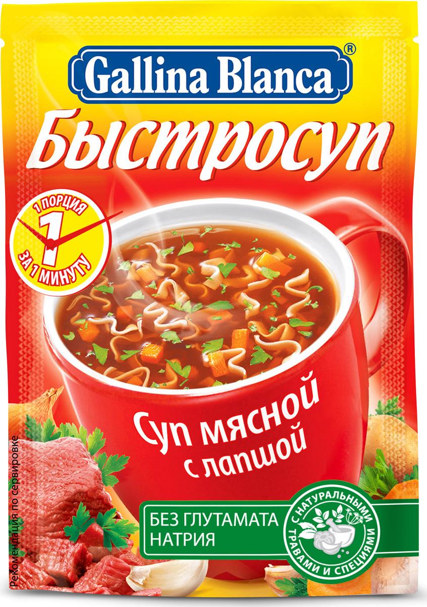 Мясной суп с лапшой – это классика домашних рецептов! Теперь в любую минуту вы можете насладиться знакомым с детства вкусом питательного и ароматного супа.