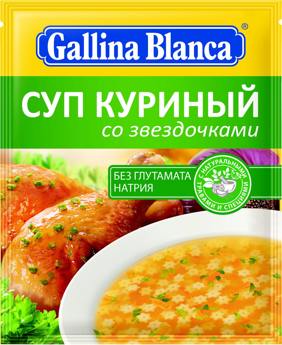 Если хочется вкусного и ароматного первого блюда, пожалуй, нет ничего более желанного, чем горячий супчик на курином бульоне. Попробуйте традиционный рецепт куриного супа с лапшой от Gallina Blanca. Ароматный суп с овощами, травами и специями прекрасно дополнит любой обед и соберет за общим столом вашу семью и друзей. Продукт без добавления глутамата натрия, ГМО, искусственных красителей и консервантов.