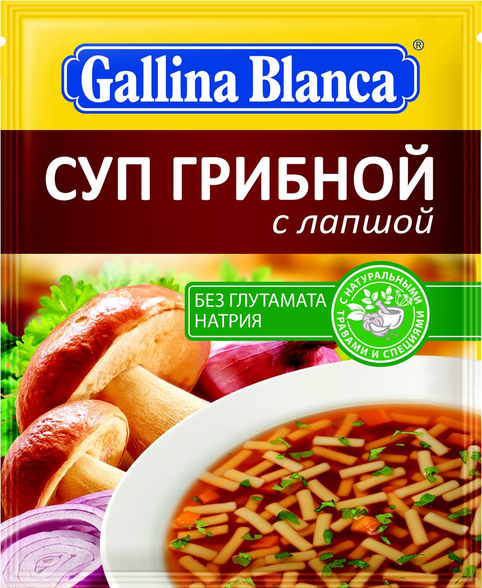 Если хочется вкусного и ароматного первого блюда, пожалуй, нет ничего более желанного, чем горячий супчик на грибном бульоне. Попробуйте традиционный рецепт Грибного супа с лапшой от Gallina Blanca. Ароматный суп с овощами, травами и специями прекрасно дополнит любой обед и соберет за общим столом вашу семью и друзей. Продукт без добавления глутамата натрия, ГМО, искусственных красителей и консервантов.