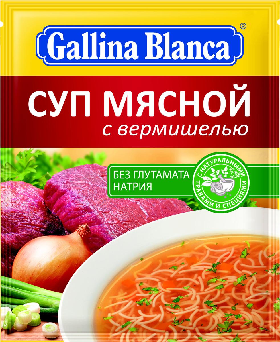 Если хочется вкусного и ароматного первого блюда, пожалуй, нет ничего более желанного, чем горячий супчик на мясном бульоне. Попробуйте традиционный рецепт мясного супа с вермишелью от Gallina Blanca. Ароматный суп с овощами, травами и специями прекрасно дополнит любой обед и соберет за общим столом вашу семью и друзей. Продукт без добавления глутамата натрия, ГМО, искусственных красителей и консервантов.