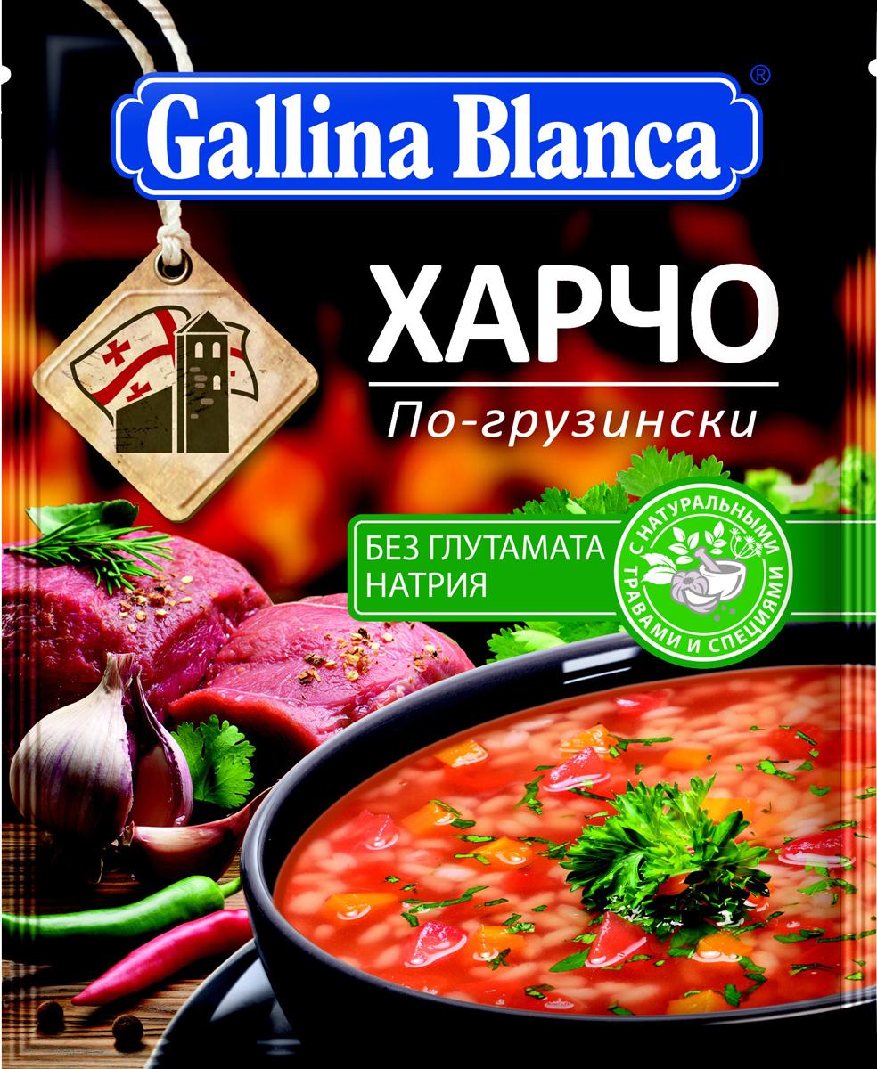 Gallina Blanca представляет классический рецепт Харчо по-грузински, который может стать как полноценным блюдом, так и отличной основой для авторского рецепта. Это одно из самых любимых и популярных первых блюд в нашей стране. Его готовят на каждый день и по особым случаям, на обед в узком семейном кругу и в компании друзей. У каждой опытной хозяйки есть свой фирменный рецепт, но объединяет их одно – они состоят из множества ингредиентов, и их приготовление неизбежно занимает много времени. С Gallina Blanca вы легко и быстро сможете приготовить вкусный наваристый суп харчо, который понравится всей семье
