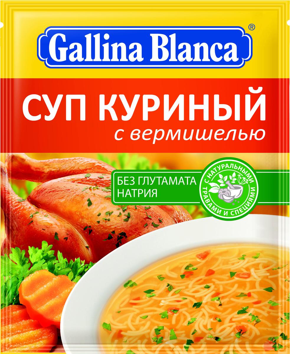 все цены на Суп Куриный с вермишелью Gallina Blanca, 62 г онлайн