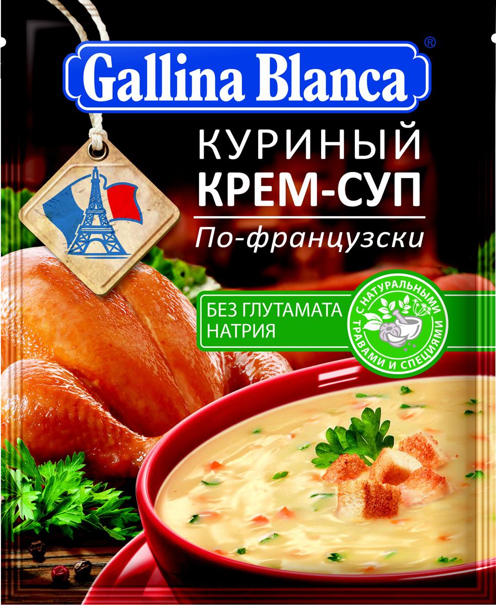 все цены на Крем-суп Куриный по-французски Gallina Blanca, 45 г онлайн