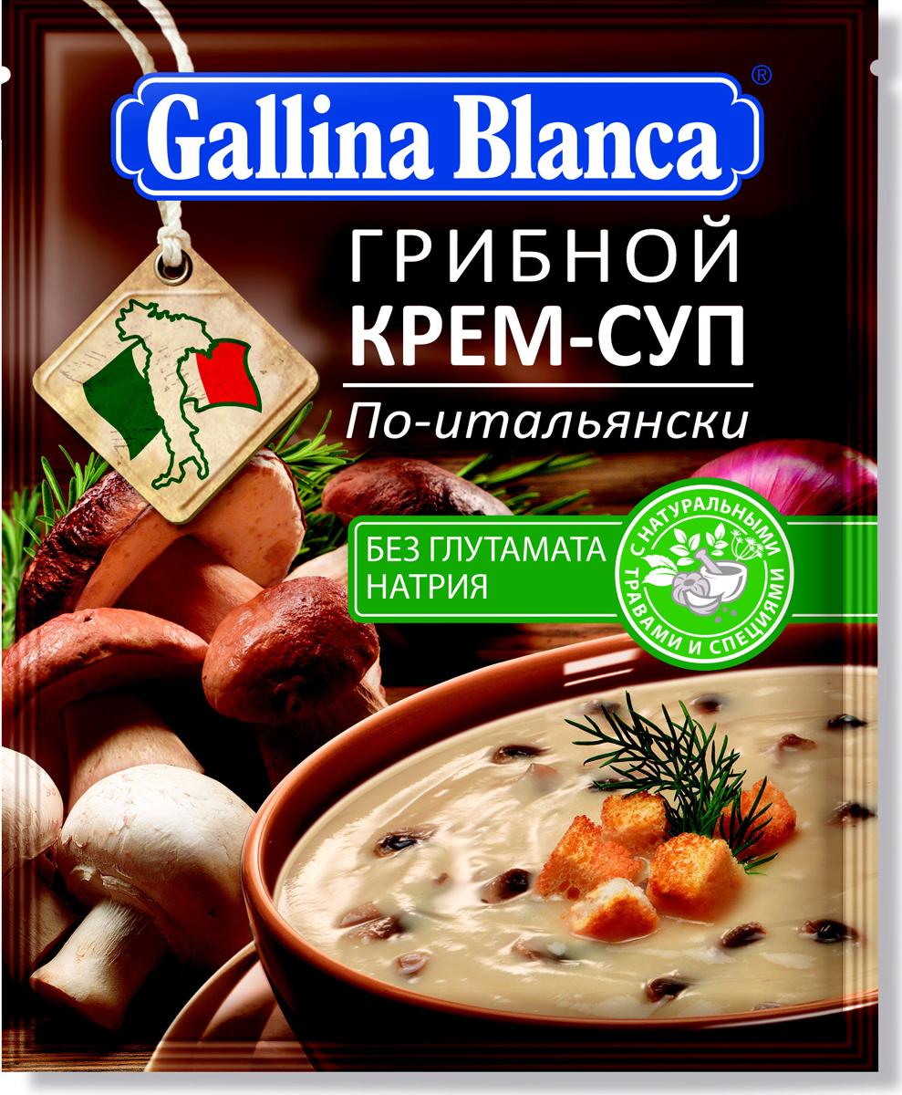 Итальянскую кухню заслуженно признают одной из лучших на планете. А крем-супы являются неотъемлемой частью гастрономической культуры этой страны. Итальянцы умеют и любят их готовить, что отличает их от большинства других жителей Европы.Gallina Blanca представляет изысканный рецепт классического Грибного крем-супа по-итальянски, впитавшего кулинарные традиции Италии, и полюбившегося во многих странах мира. Продукт без добавления глутамата натрия, ГМО, искусственных красителей и консервантов