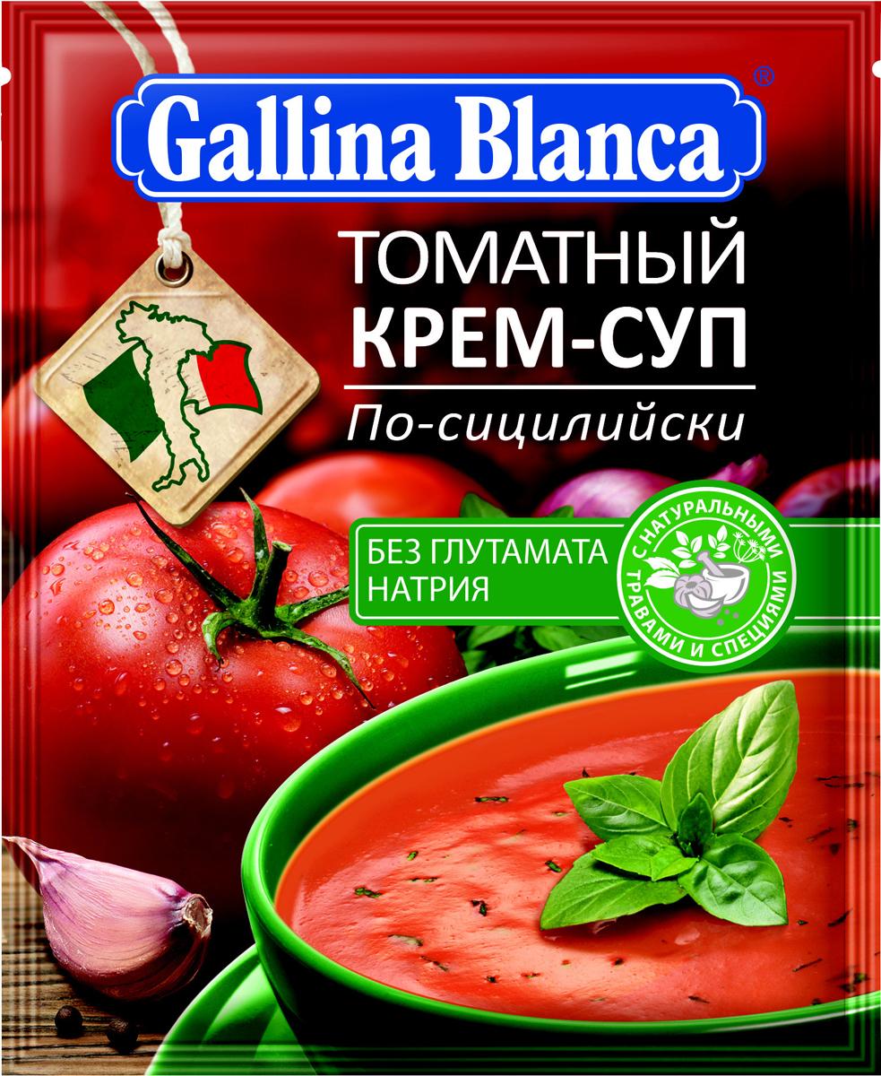 Невероятно вкусно, полезно и экономно. Этот нежный суп с кремовой текстурой простой и изысканный одновременно.Gallina Blanca представляет оригинальный рецепт Томатного крем-супа по-сицилийски, который привнесет разнообразие на любой стол и прекрасно дополнит ваш обед. Продукт без добавления глутамата натрия, ГМО, искусственных красителей и консервантов.
