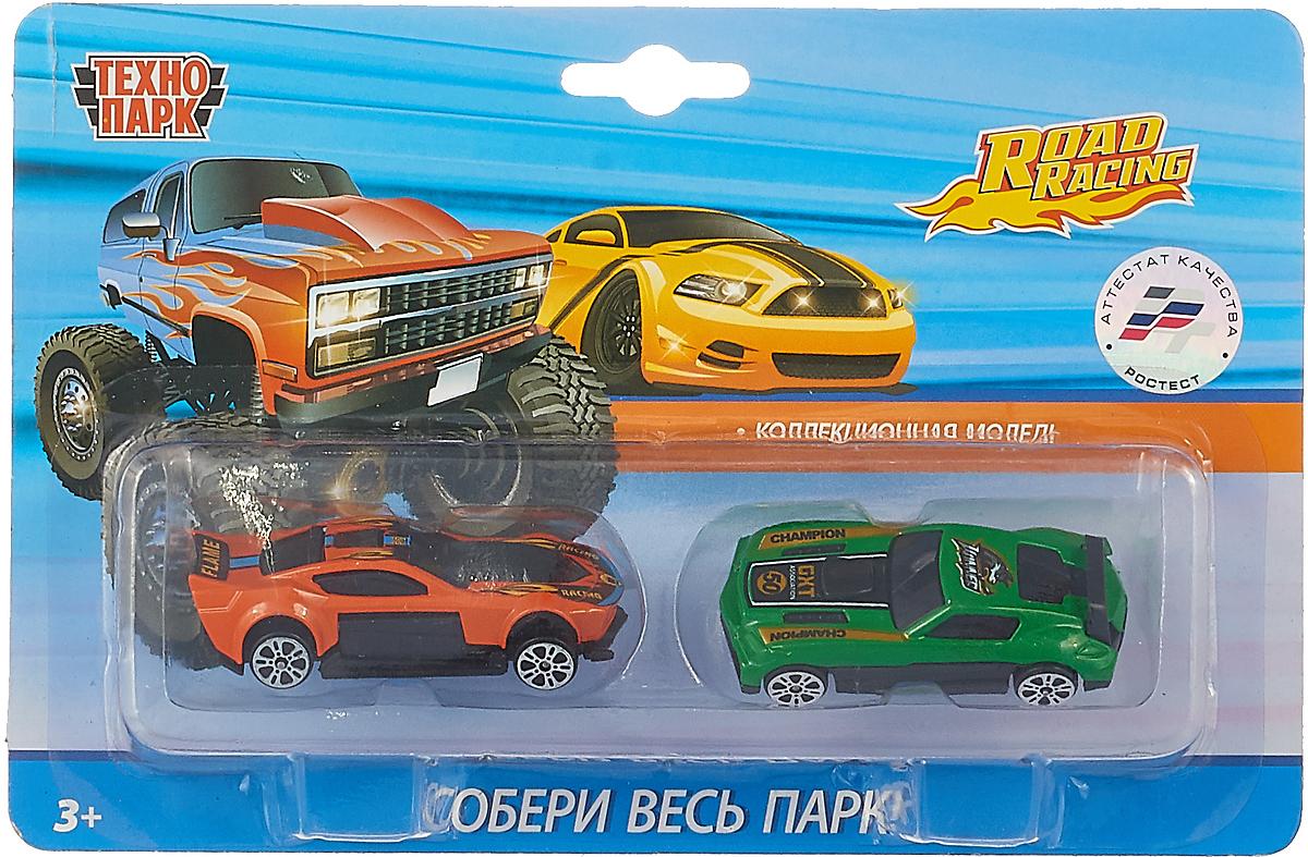 Набор машинок Технопарк, цвет: оранжевый, зеленый, 2 шт. 80993F-2R набор прищепок home queen кукуруза цвет синий зеленый оранжевый 24 шт