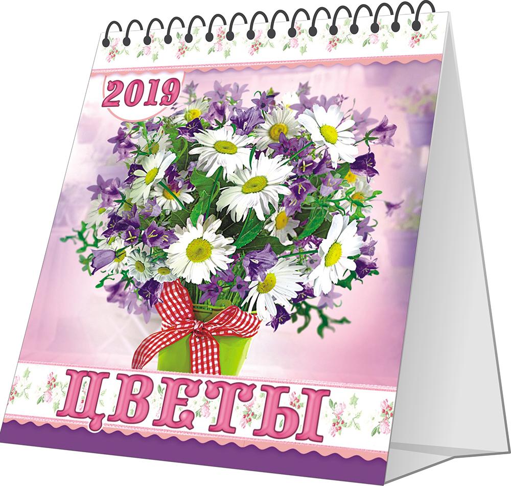 Перекидной календарь-домик 2019. Цветы