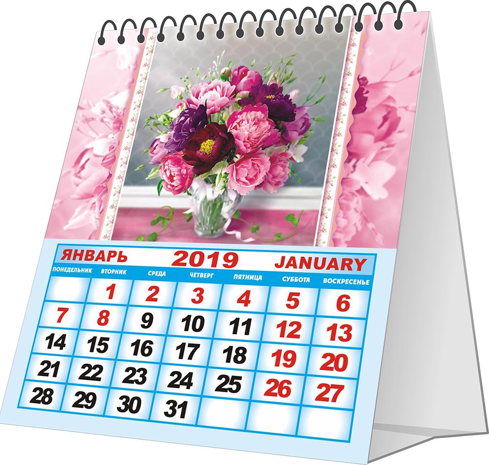 Перекидной календарь-домик 2019. Цветы.