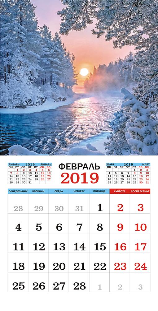 Календарь на 2019 год (на скрепке). Природа.