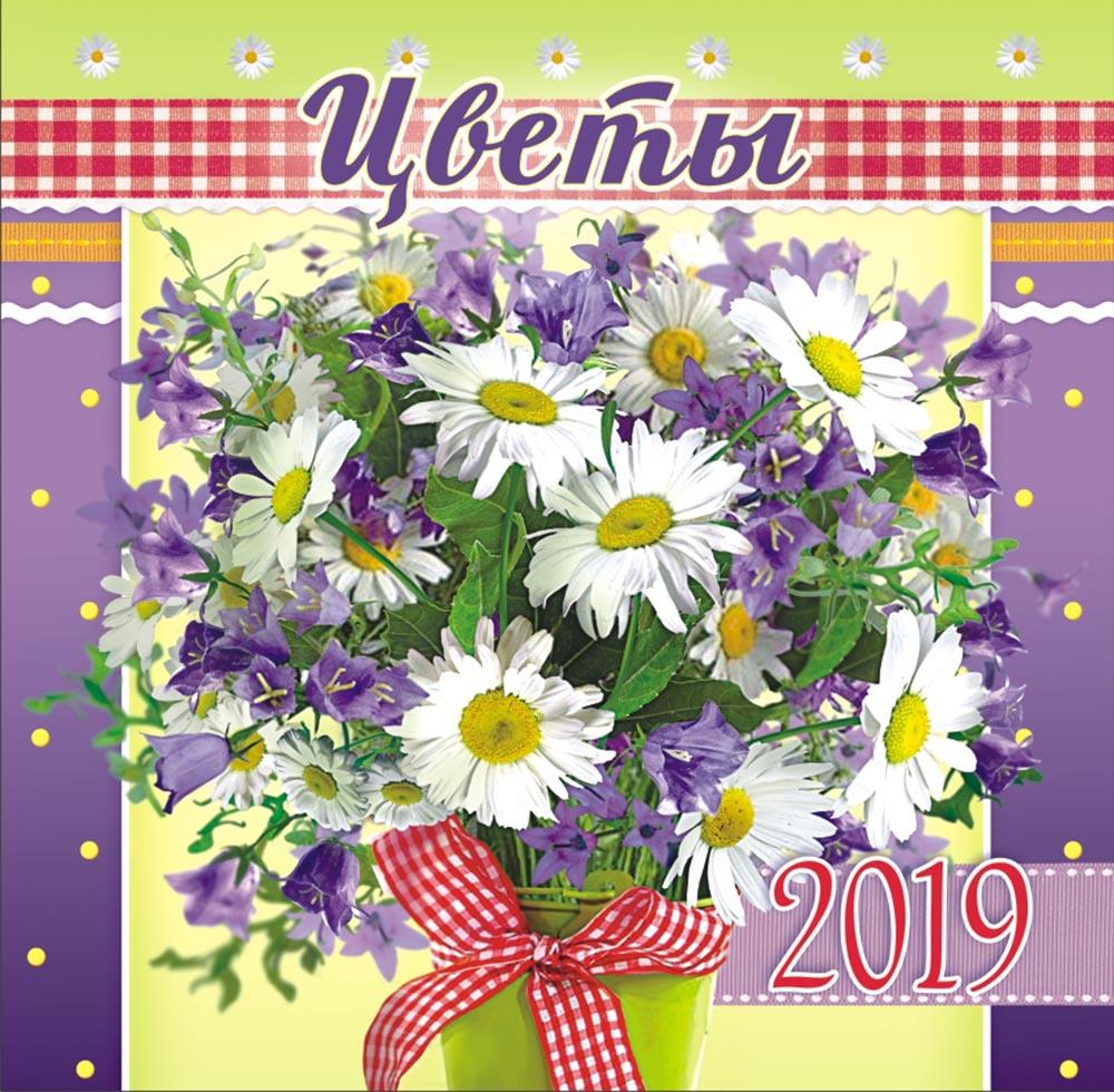 Календарь на 2019 год (на скрепке). Цветы