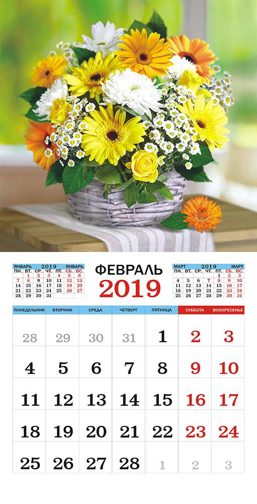 Календарь на 2019 год (на скрепке). Цветы.