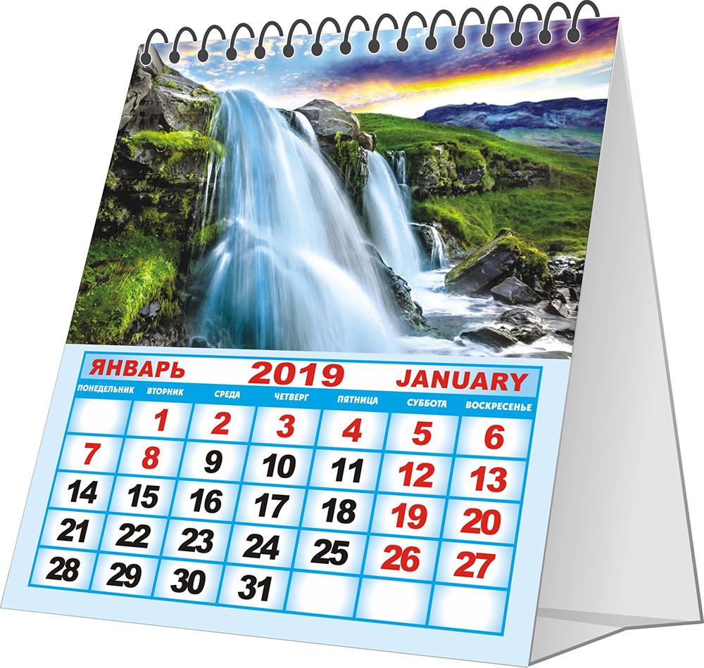 Перекидной календарь-домик 2019. Водопады.