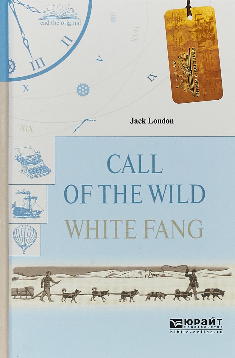 Лондон Джек Call of the wild. White fang. Зов дикой природы. Белый клык кондаков а природы зов я не забыл