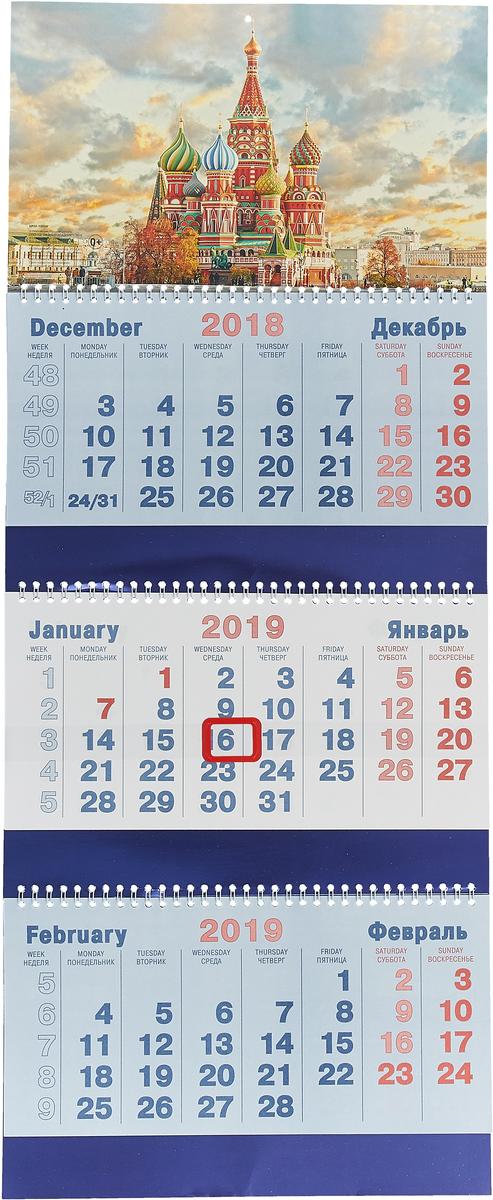 Календарь 3-секционный на 2019 год. Москва ХВБ россия 20909 шкатулка хвб москва
