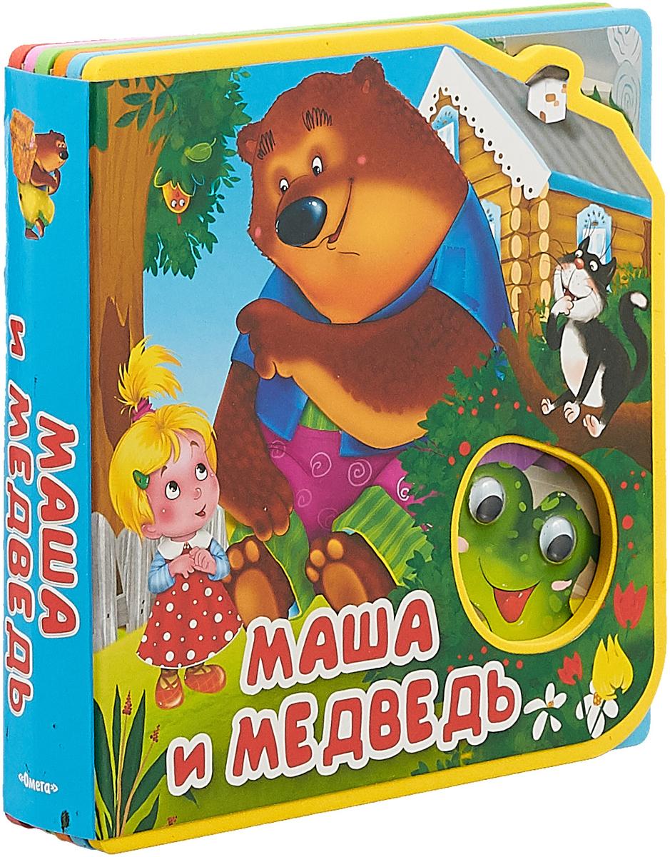 Кн-EVA Сказка с глазками. Маша и медведь