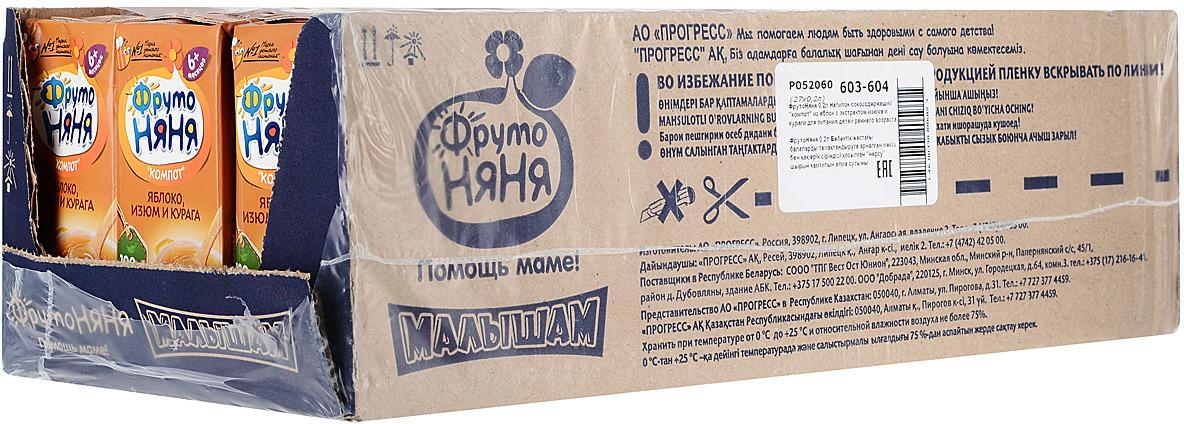 """Фото Компот """"Фрутоняня"""" из сухофруктов, с 6 месяцев, 27 шт по 0,2 л"""