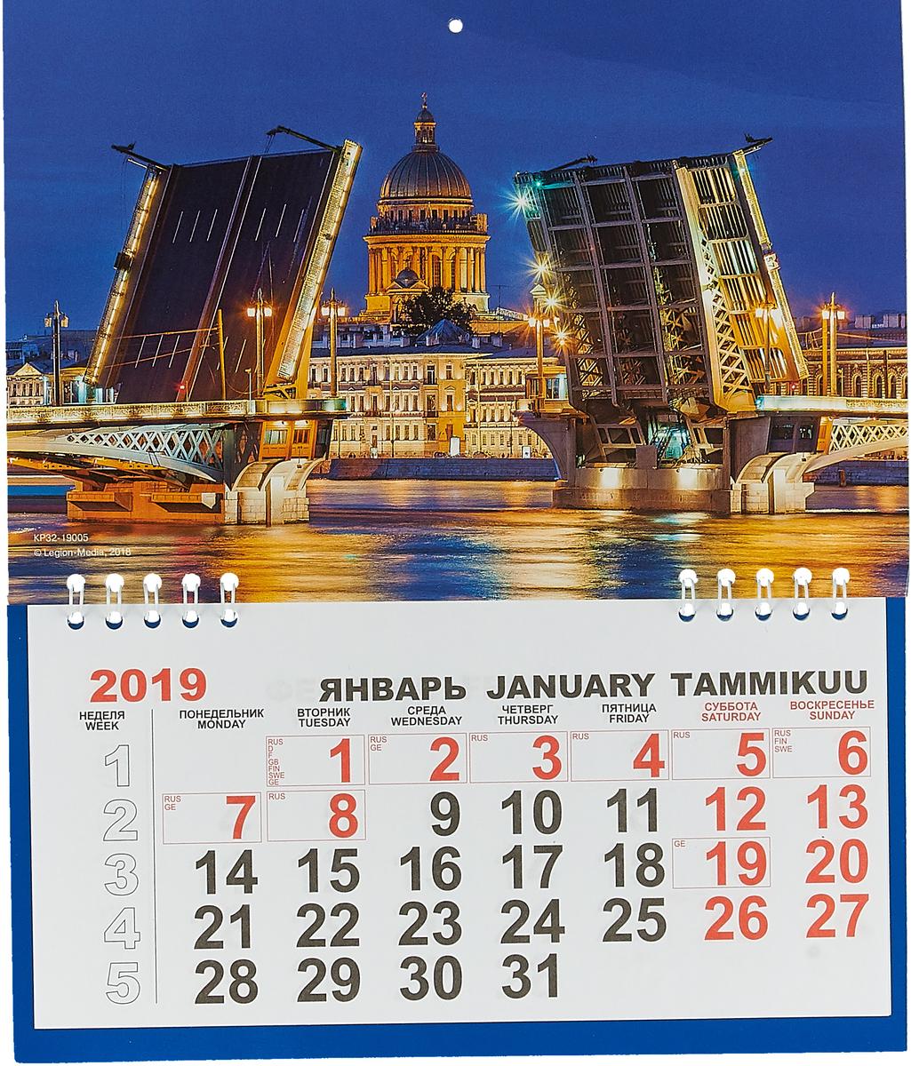 Календарь отрывной на 2019 год. Северная Венеция aquaton венеция 65